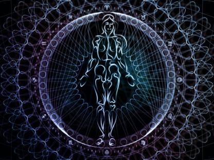 Paradigm Sacred Geometry
