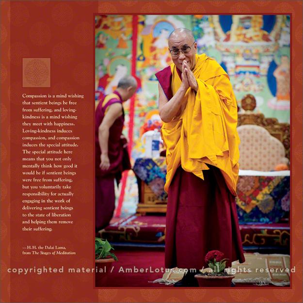 Dalai Lama 2016 wall calendar